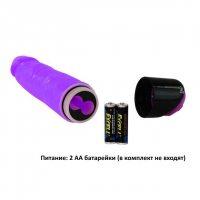 Вибратор фиолетовый 24 см
