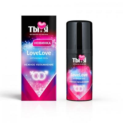 Интимный гель LoveLove увлажняющий 50 гр.