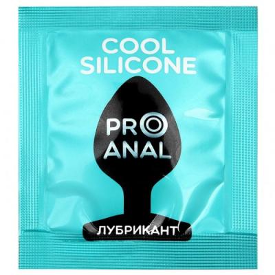 Анальный лубрикант Pro Anal Silicon Love Cool 3 гр, пробник