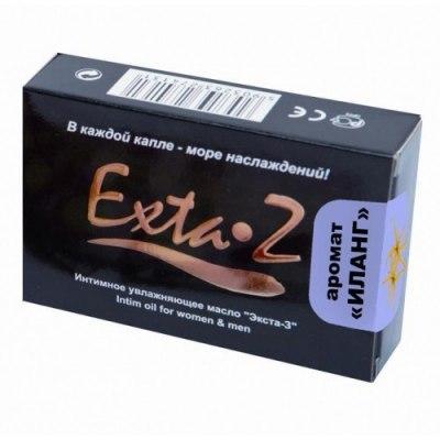 Интимное масло Exta-Z Иланг-иланг 1,5 мл