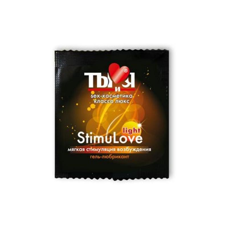 Пробник любриканта для мягкой стимуляции возбуждения Stimulove light 4 гр