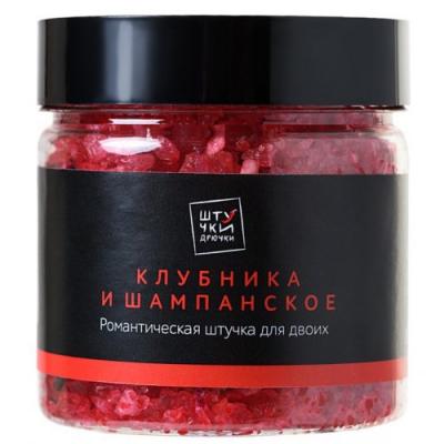 Соль для ванны с ароматом Клубники и шампанского 200 гр