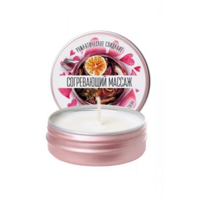Массажная свеча Yovee By Toyfa Согревающий массаж с ароматом глинтвейна, 30 мл