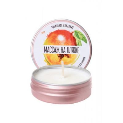 Массажная свеча Yovee By Toyfa Массаж на пляже с ароматом манго и папайи, 30 мл