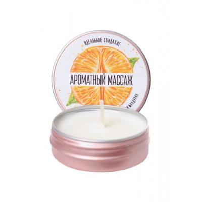 Массажная свеча Yovee By Toyfa Ароматный массаж с ароматом мандарина, 30 мл