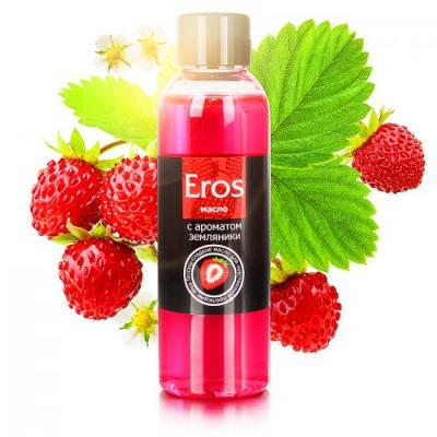 Масло для массажа Eros Exotic с ароматом земляники 75 мл