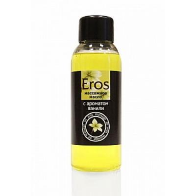 Массажное масло с ароматом ванили Eros Exotic 50 мл