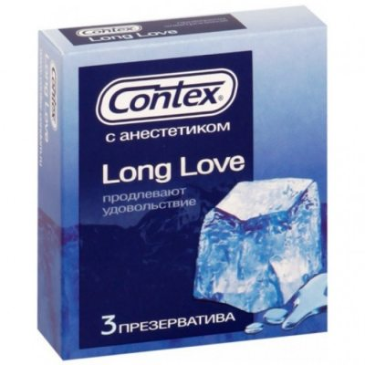 Презервативы Contex №3 Long Love с анестетиком