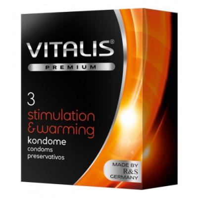 Презервативы Vitalis Premium №3 Stimulation and Warming с согревающим эффектом