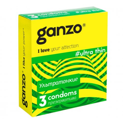 Презервативы Ganzo №3 Ultra Thin ультратонкие