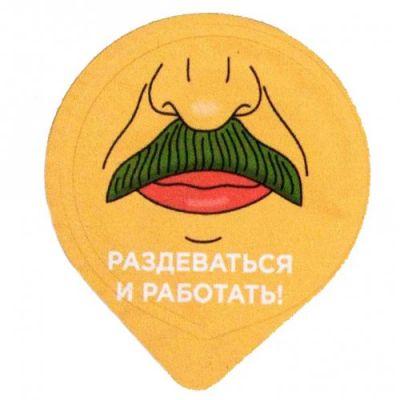 Полиуретановые презервативы Sagami Original 0,02 1 шт. Раздеваться и работать