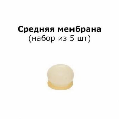 Адгезионная мембрана среднего размера, 5 шт.