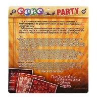Игра для взрослых три в одном - Секс party