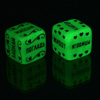 Кубик неоновый Романтические сюрпризы