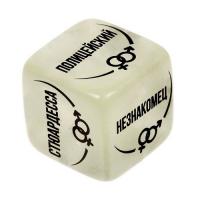 Кубик неоновый Ролевые игры