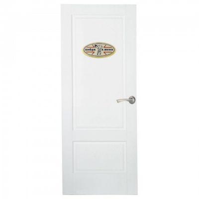 Табличка на дверь Войди в меня
