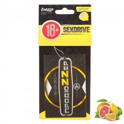 Ароматизатор в авто бумажный Sexdrive Продюсер с ароматом цитруса