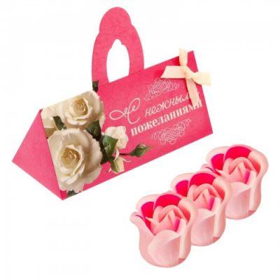 Мыльные лепестки в коробке-сумочке С нежными пожеланиями 3 шт