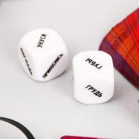 Игра для двоих Ахи-вздохи в комплекте плетка