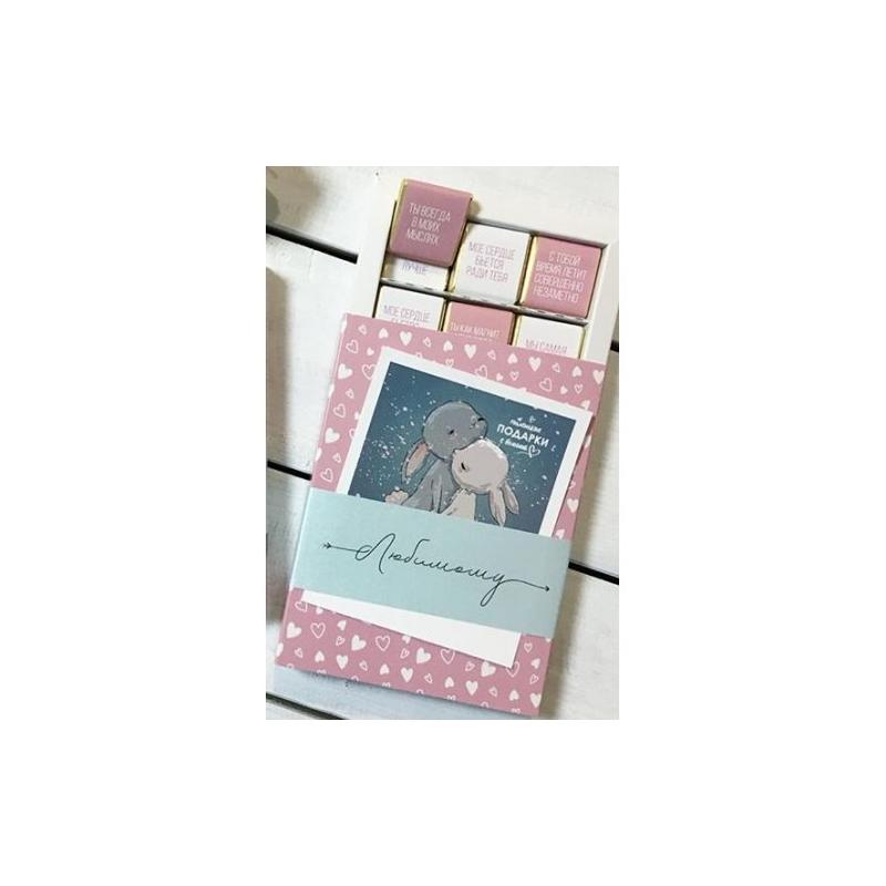 Шоколадный набор Любимому