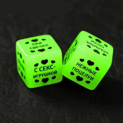 Кубики неоновые 50 оттенков страсти: любовь без перерыва, 2 шт