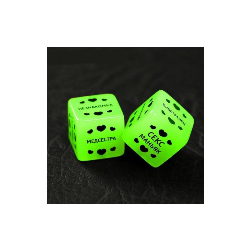 Кубики неоновые 50 оттенков страсти: ролевые игры, 2 шт