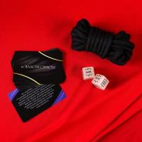 Эротический набор Во власти страсти: верёвка, фанты, кубики 2 шт