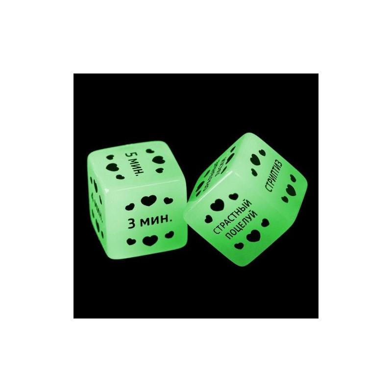 Кубики неоновые 50 оттенков страсти: время любви, 2 шт