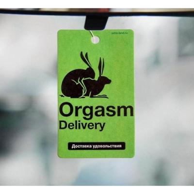 Ароматизатор в авто бумажный Orgasm, аромат парфюм