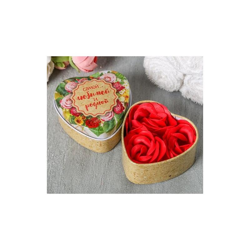 Мыльные лепестки в шкатулке-сердце Самой любимой и родной