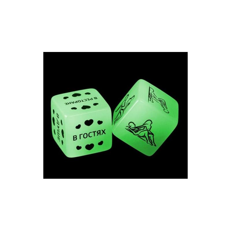 Кубики неоновые 50 оттенков страсти Смелые фантазии
