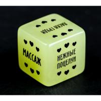 Кубик неоновый Наслаждения для нее