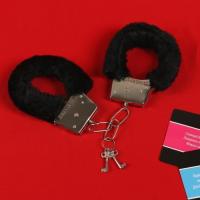 Эротический набор 50 оттенков страсти: наручники, плётка, фанты