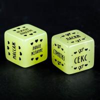 Эротический набор Во власти страсти: маска, кубики, фанты