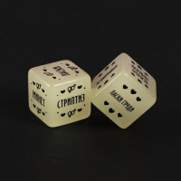 Эротический набор Территория соблазна: маска, кубики, фанты
