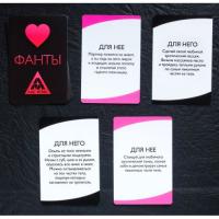 Игра для двоих Во власти страсти: Максимальное удовольствие - 20 карт, пэдл