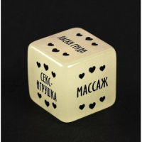 Эротический набор 50 оттенков страсти: плетка, 1 кубик, фанты