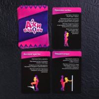 Эротический набор Ахи-вздохи: плетка, кубик, фанты
