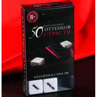 Эротическая игра для двоих 50 оттенков страсти - 2 кубика и 30 карт