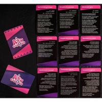 Эротический набор Ахи-Вздохи: Девушка-плейбой - ободок с ушками, галстук-бабочка, 10 карт
