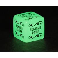 Кубик неоновый За гранью наслаждения