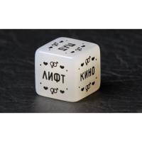 Кубик неоновый Территория желаний