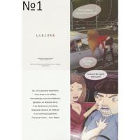 Эротичная открытка Libi Doo в ассортименте