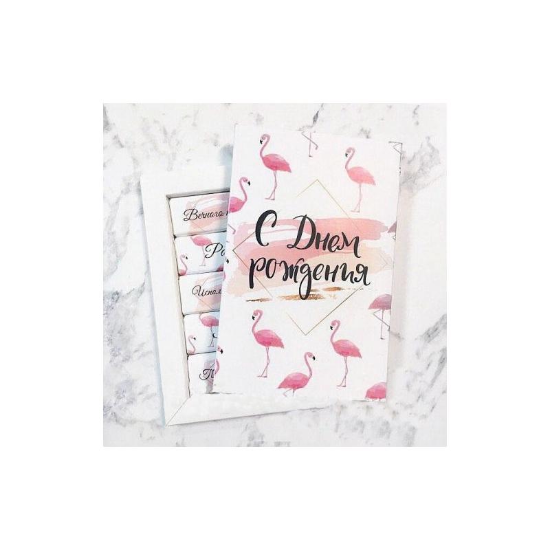 Шоколадный набор фламинго С Днем рождения