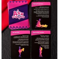 Эротический набор Ахи-Вздохи: Медсестра - ободок, подвязка, 10 карт