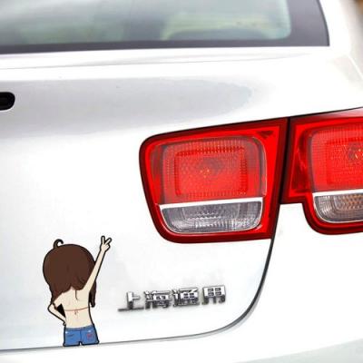 Виниловая наклейка на авто Всем Peace