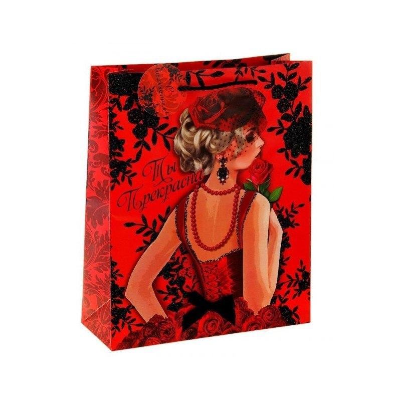 Подарочный пакет Прекрасной женщине 32 х 44,5 см