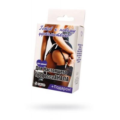 Набор Саше 5 штучек для анального секса