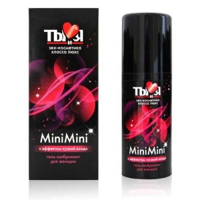 Лубрикант для женщин MiniMini с эффектом узкий вход 20г