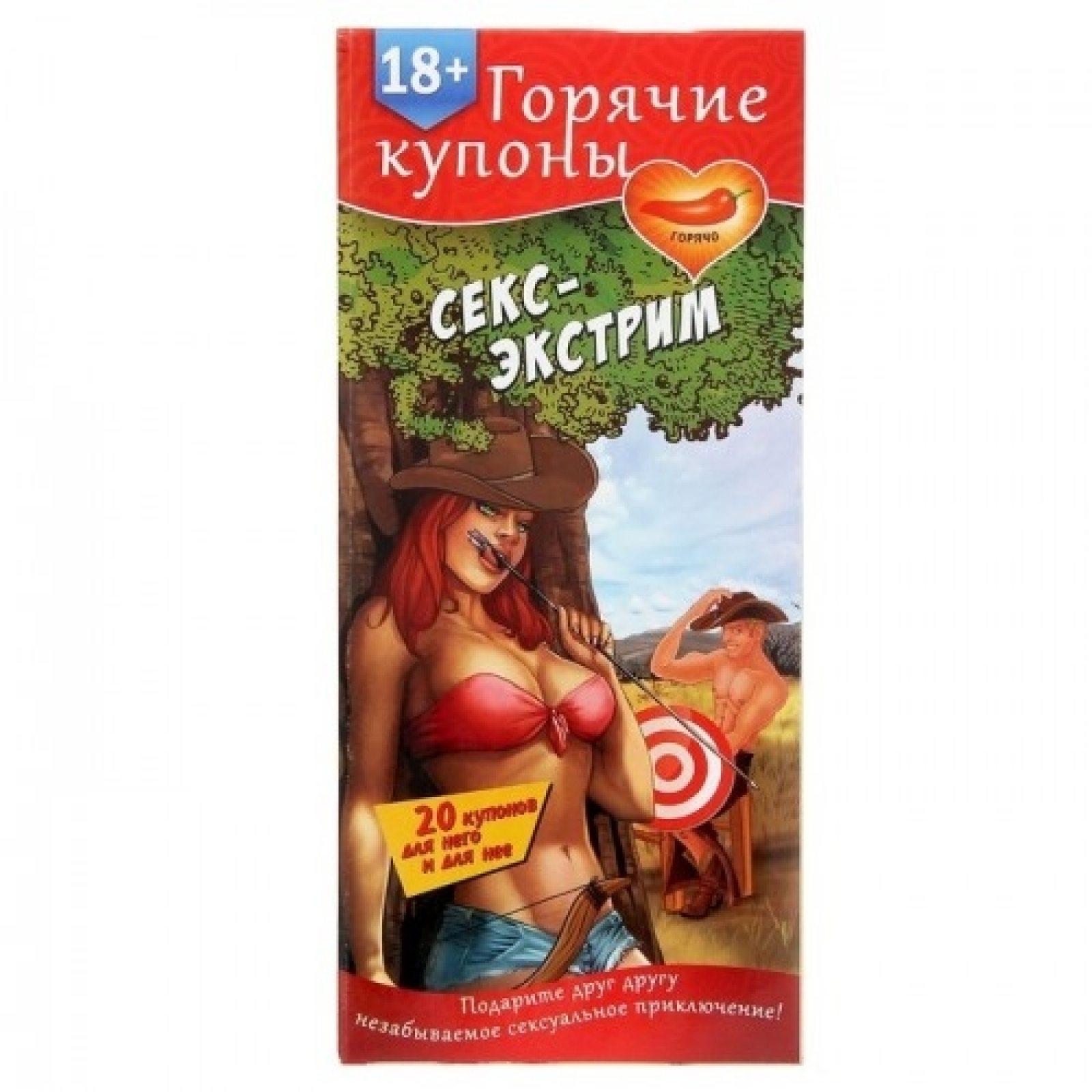 porno-onlayn-bolgariya